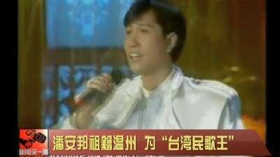 """孙杨师徒闹""""别扭"""" 浙江体院开""""罚单"""""""