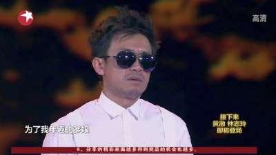 朱丹 王学兵《导盲犬小球》
