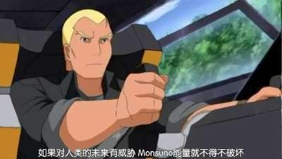 兽旋战斗Monsuno 第13话