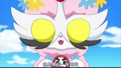 宝石宠物KiraDeko 第43话