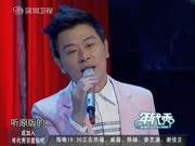 《年代秀》20130222:罗嘉良视帝也搞笑