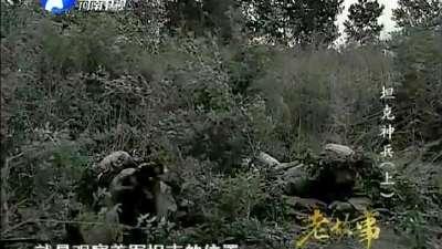 坦克神兵(上)