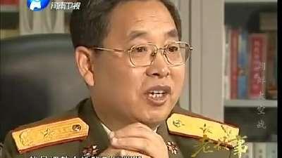 朝鲜大空战