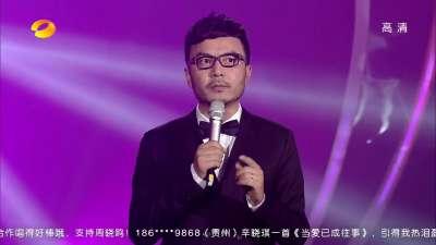 林志炫《浮夸》-《我是歌手》第十三期