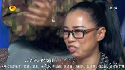黄绮珊《只有你》-《我是歌手》第十三期
