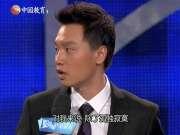 《职来职往》20130329:奇葩女李响上演无厘头小品