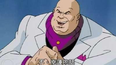 蜘蛛侠40国语版