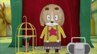 云彩面包 第一季26