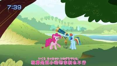 彩虹小马:友情就是魔法05