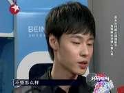 《妈妈咪呀》20130507:辣妹变辣妈魅力不减