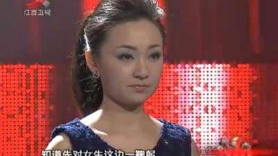 """花腔女高音""""萨拉布莱曼""""PK成都""""二妈""""谭艳"""