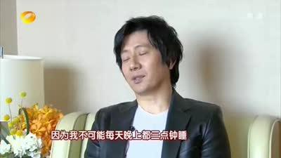 郑钧再杠上陈奕迅
