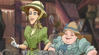 泰山卡通系列 原声版32