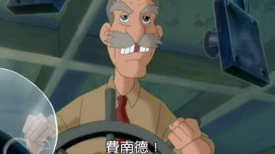 泰山卡通系列 原声版25