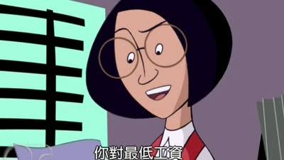麻辣女孩 国语版09
