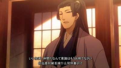 薄樱鬼雪华录04 中日双语字幕