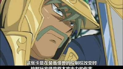 游戏王5ds 016