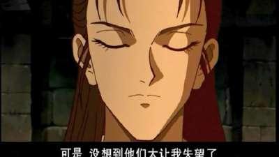 秦汉英雄传06