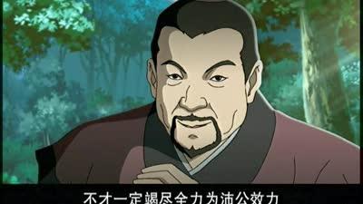 秦汉英雄传37