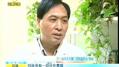 反贪5年间19万官员被查 云南现旧石器时代文物