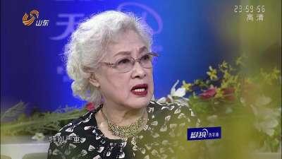 九旬秦怡曝保养秘方 初恋秘事大揭密