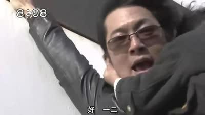 假面骑士响鬼01
