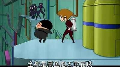 蜡笔小新2011剧场版-黄金间谍大作战
