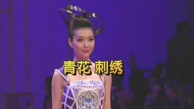 香奈儿创意珠宝腕表 再现中国传统屏风