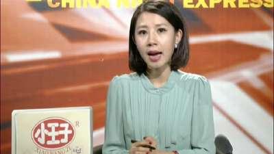 陕西选手郭文珺领衔摘亚运会首金