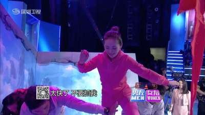 刘雨欣透明装性感热舞 李湘现场爆女婿标准