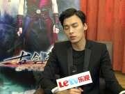 """李易峰:我的""""闷骚""""很像百里屠苏"""