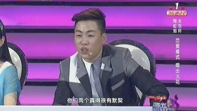 sos班级大作战 大叔萝莉热辣对唱