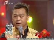 2014山西卫视民歌春晚全程回放