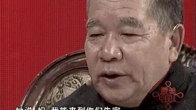 包头孝子朱清章