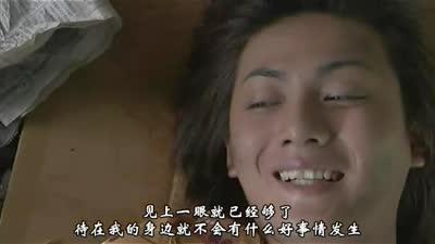假面骑士KABUTO 第28话
