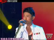 《中国藏歌会》20120819:全国晋级赛 40进30第二场