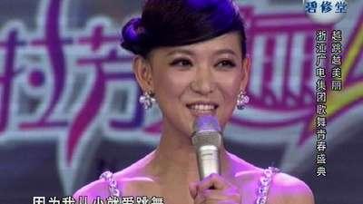 浙江广电集团歌舞青春盛典
