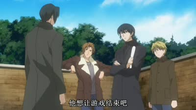 奇幻贵公子13