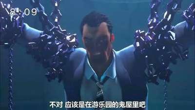 变形金刚Prime 第04话