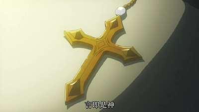 奇幻贵公子05