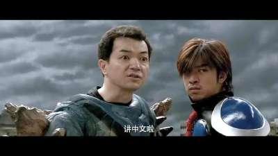 """《变身超人》终极预告 陈柏霖""""脱裤""""号召419屌丝节大逆转"""