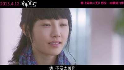 《分手合约》主题曲MV《相爱有时》 尚雯婕演绎跨时空爱恋