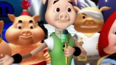 猪猪侠之欢乐无限03