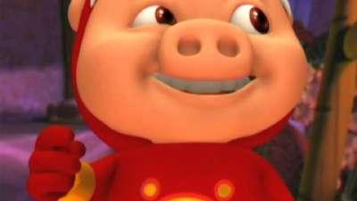 猪猪侠之欢乐无限45