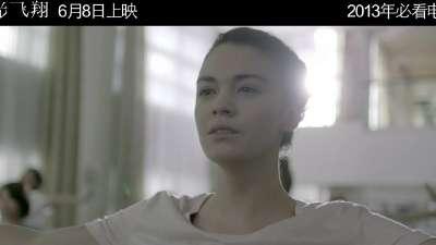 《逆光飞翔》30秒预告片
