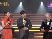 [全场]2012年第54回日本唱片大赏