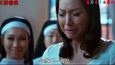《王牌情敌》打工曲MV