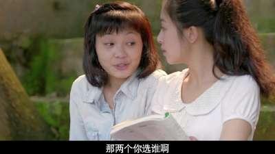 《初恋未满》终极预告 释放直男系青春