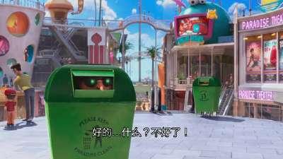 《神偷奶爸2》片段之变身垃圾桶跟踪鹰太郎