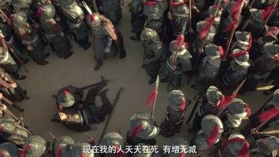 《大明劫》终极预告 10月25日末日之战